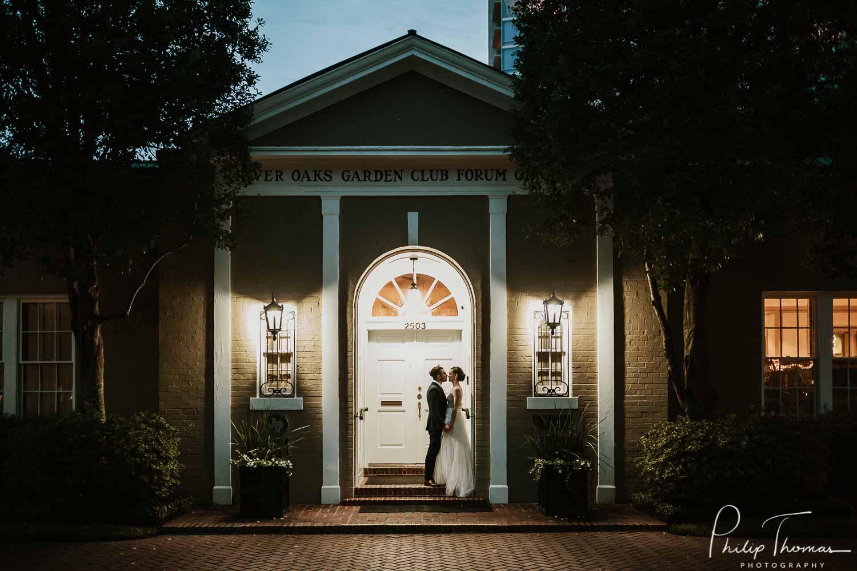80 River Oaks Garden Club Forum-Nadia and Evan-Philip Thomas Photography-Houston wedding photographer